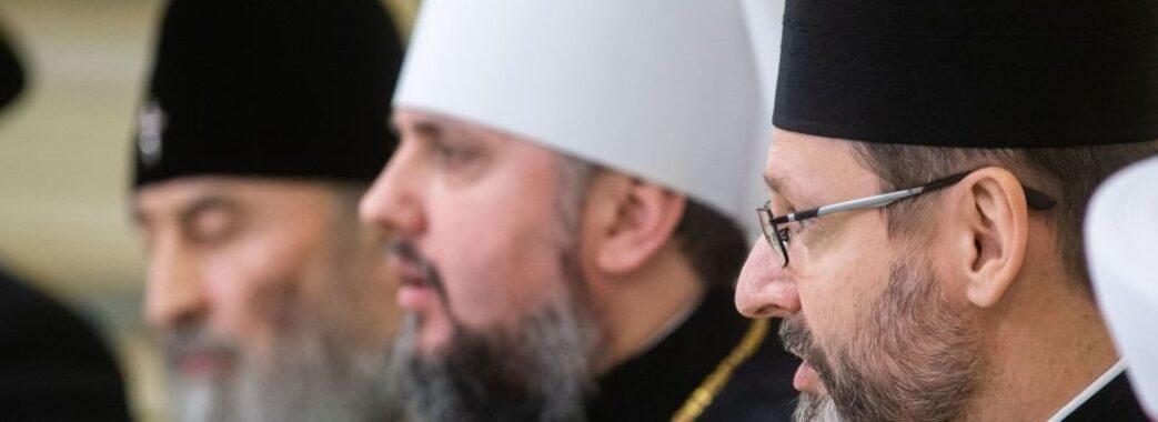 Очільники українських церков звернулись до вірян з нагоди Великодня: що побажали