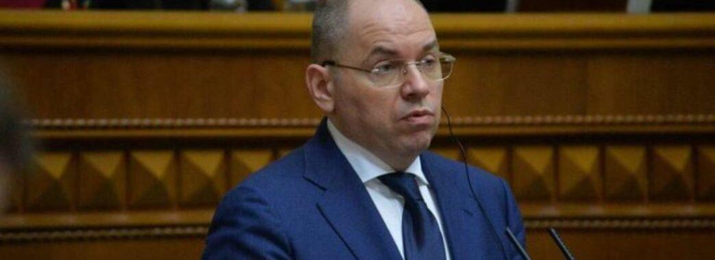 Нардепи відправили Степанова у відставку: Шмигаль назвав причину