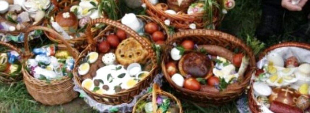 «Святкуймо так, щоб не вкоротити комусь життя на землі»: львівські священники закликають відзначати Великдень безпечно