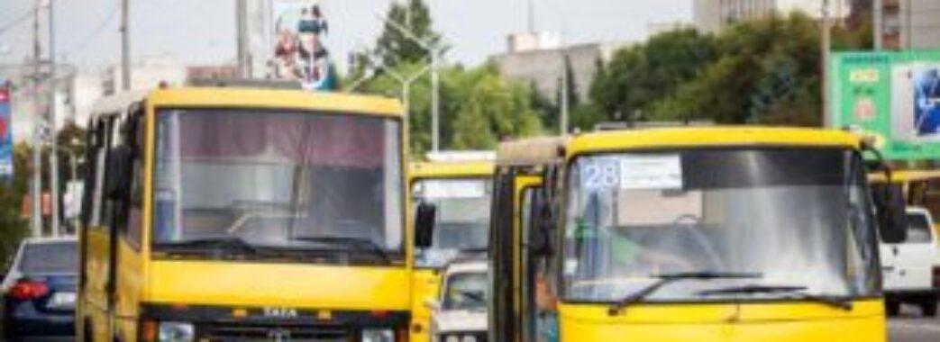 У Львові здорожчає проїзд у громадському транспорті: скільки доведеться платити