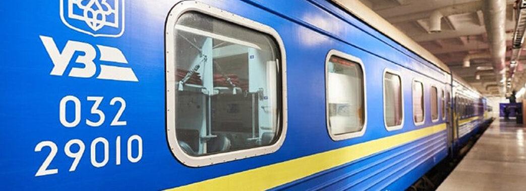 Зі Львова стане легше доїхати до моря: Укрзалізниця запускає новий поїзд