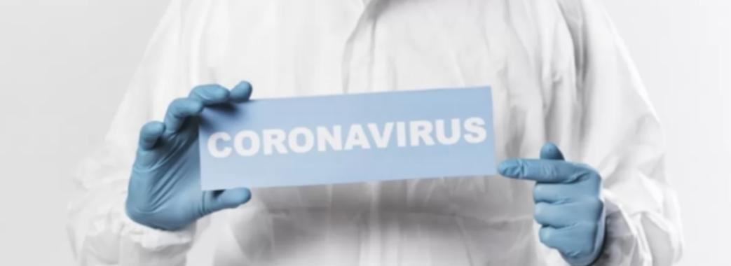 Менше сотні нових хворих на Львівщині: коронавірусна статистика за останню добу