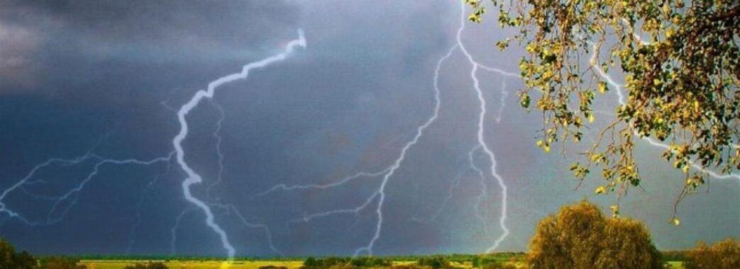 Натішились сонцем: мешканців Львівщини попереджають про різку зміну погоди