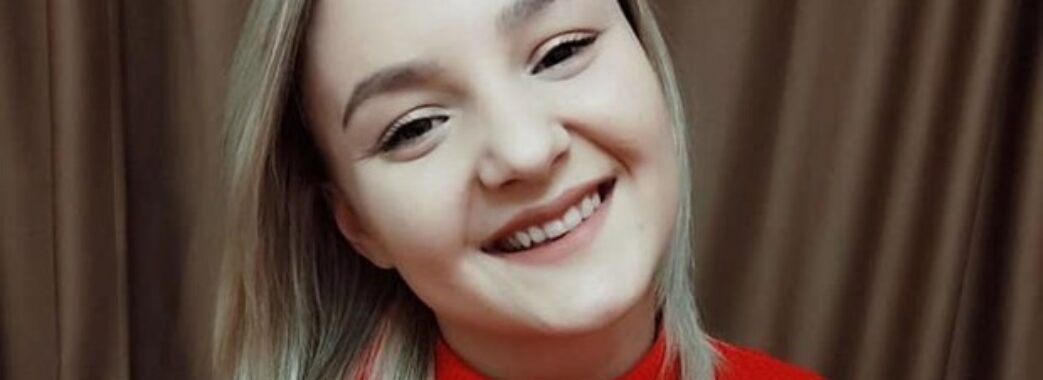 20-річна стриянка місяць тому вийшла з дому і не повернулась: поліція оголосила в розшук