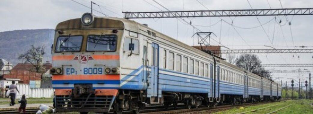 На Львівщині деякі приміські поїзди змінять розклад руху