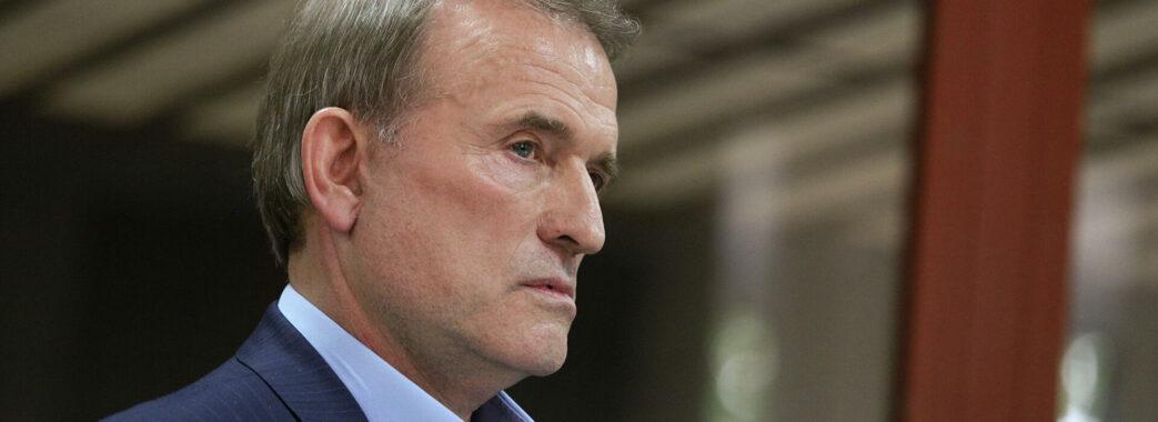 Медведчуку обрали запобіжний захід: прокуратура планує подати апеляцію