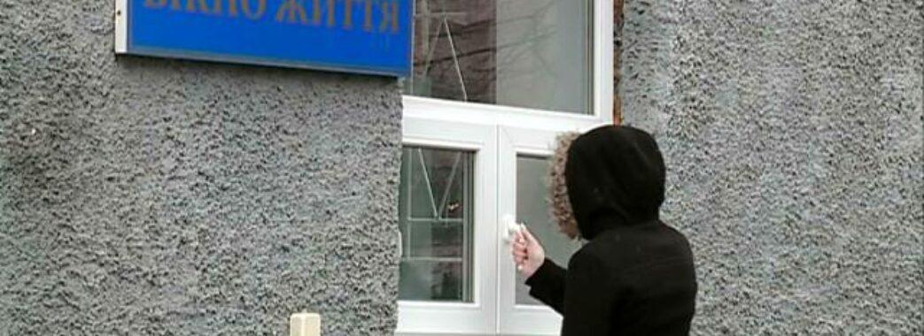 «Написала записку з вибаченням»: у Львові мати залишила в лікарні немовля