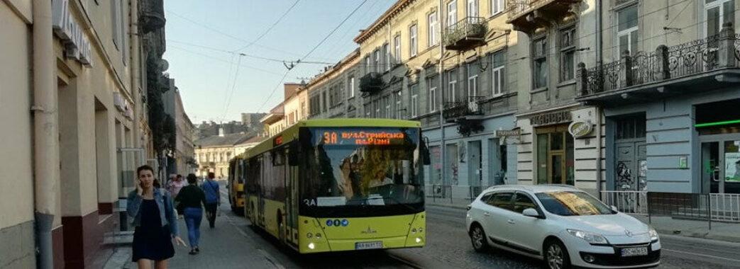 Решти з «десятки» більше не чекайте: у Львові здорожчав проїзд