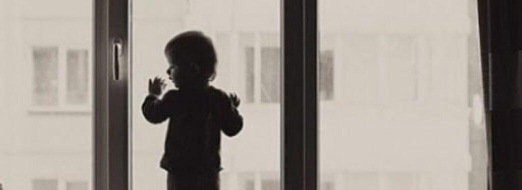 «Можливо, причетна мати»: у Львові трагічно загинула дворічна дівчинка
