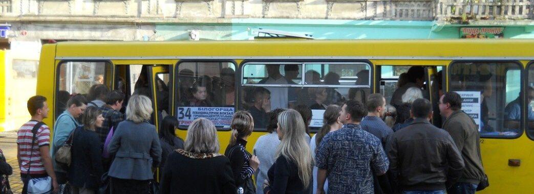 У Львові піднімають вартість проїзду у громадському транспорті