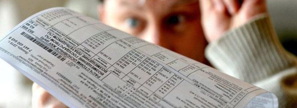 Субсидії призначатимуть по-новому: хто втратить право на пільги