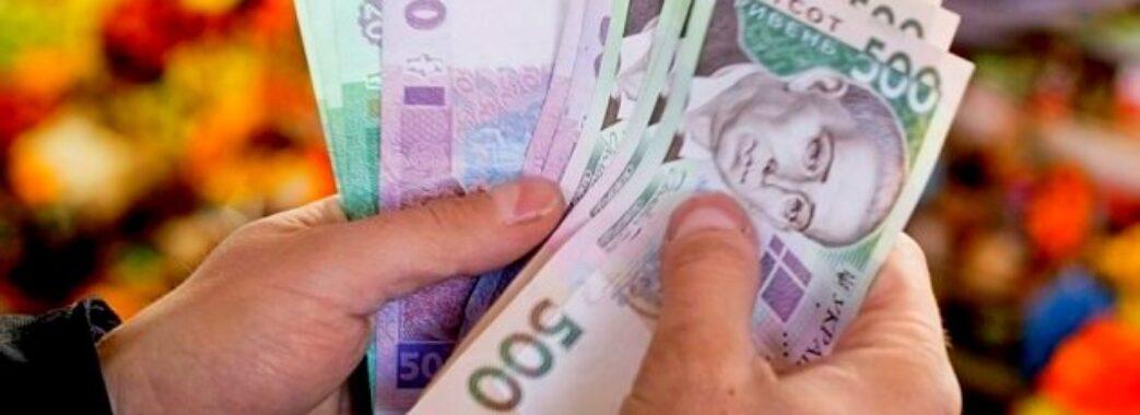 14,5 тисяч гривень: Денис Шмигаль розповів, якою буде середня зарплата українців до кінця року