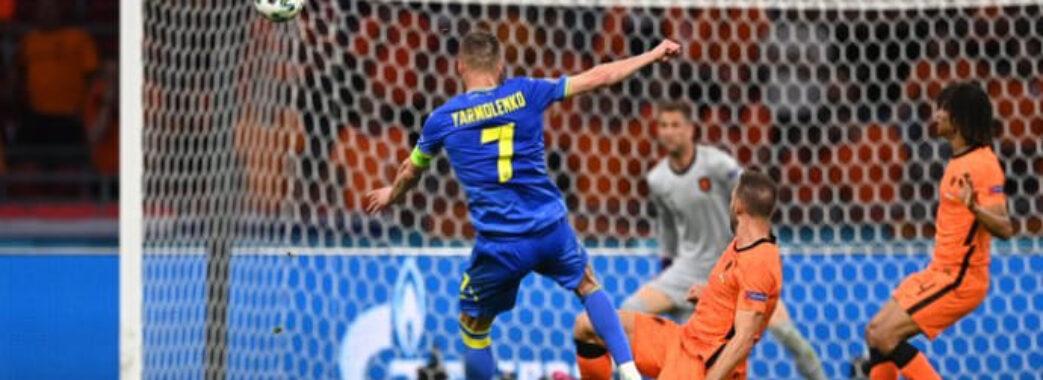 «Дуже сильна гра»: українська збірна провела свій перший матч на ЄВРО-2020