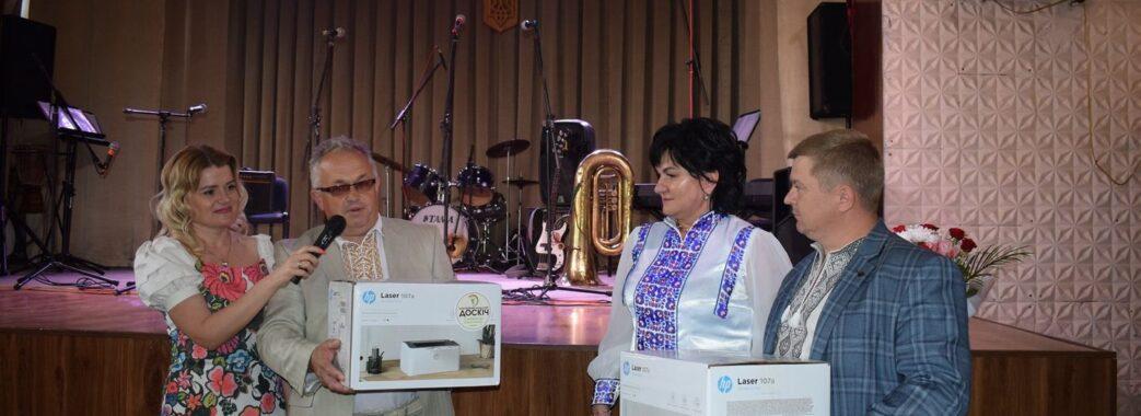 Медзаклади Самбірщини отримали подарунки від Благодійного Фонду сім'ї Доскічів