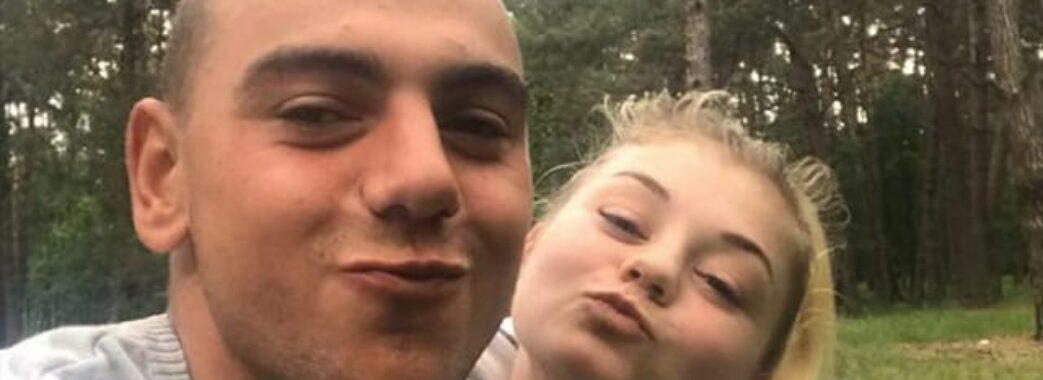 На Львівщині похоронили молодого хлопця, який втопився в озері у Польщі