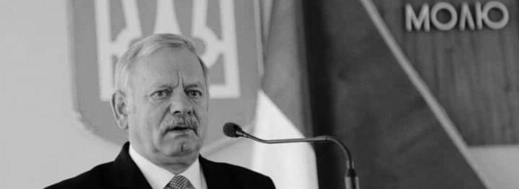 Помер колишній очільник Буської райадміністрації Петро Мороз