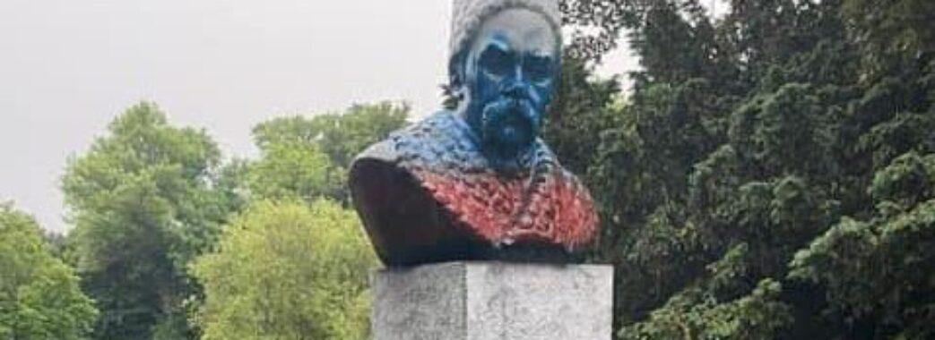 Російські вболівальники познущалися над пам'ятником Шевченка у Данії