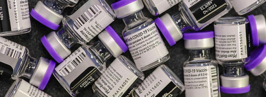 Вакцину від коронавірусу випробують на маленьких дітях