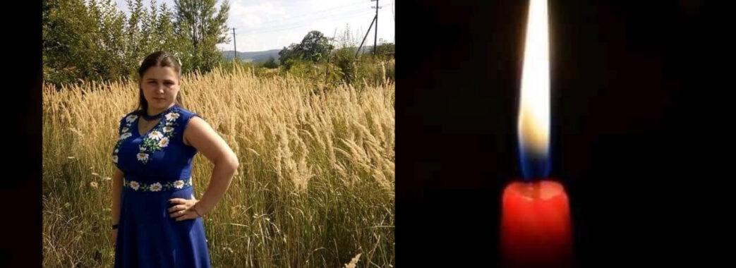 «Квіточку забрали небеса»: на Хирівщині не стало молодої дівчини