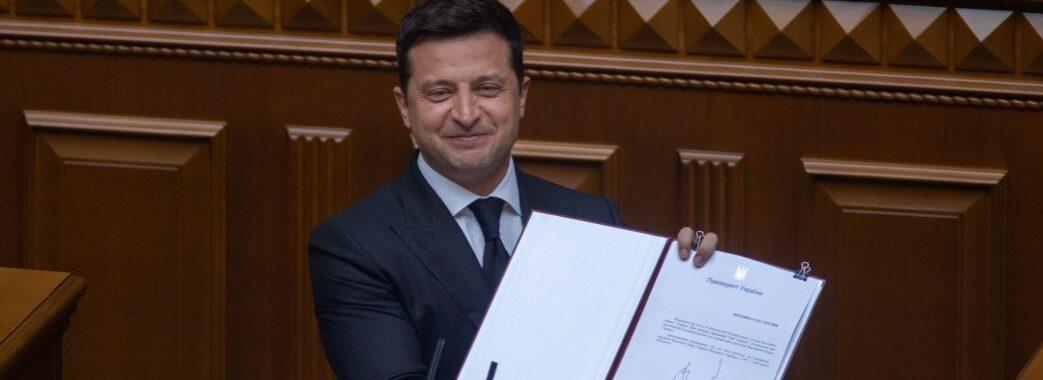 Володимир Зеленський вніс до Верховної Ради законопроект про Великий герб