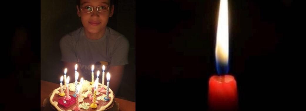 «Вчора йому виповнилось 12, а сьогодні його вже нема»: мати загиблого хлопчика поділилась останнім фото сина