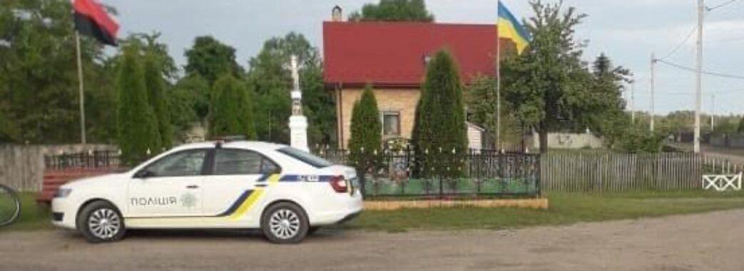 Врізався в електроопору: у Рава-Руській громаді загинув мотоцикліст
