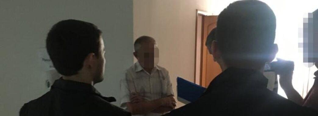 У Львові на хабарі взяли посадовця відділення Фонду соцстрахування