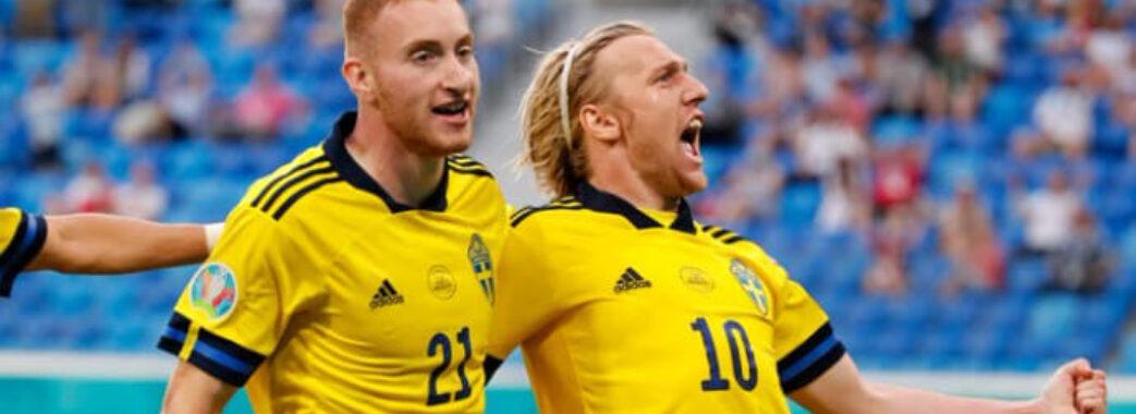 Вперше в історії: збірна України пробилася до плей-оф Євро-2020