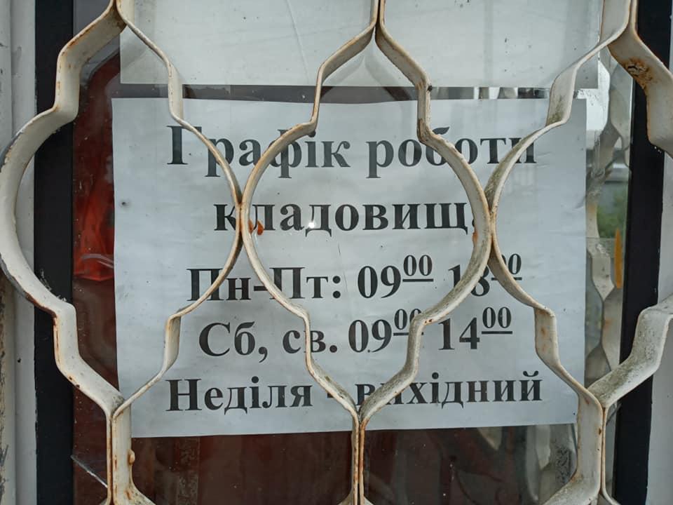 kladovyshhe3