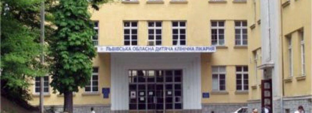 Троє львівських лікарів стали донорами крові для півторарічного малюка під час унікальної операції