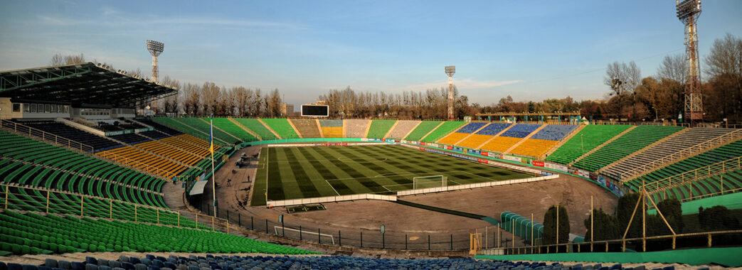«Рух» і «Львів» не зможуть грати на стадіоні «Україна»