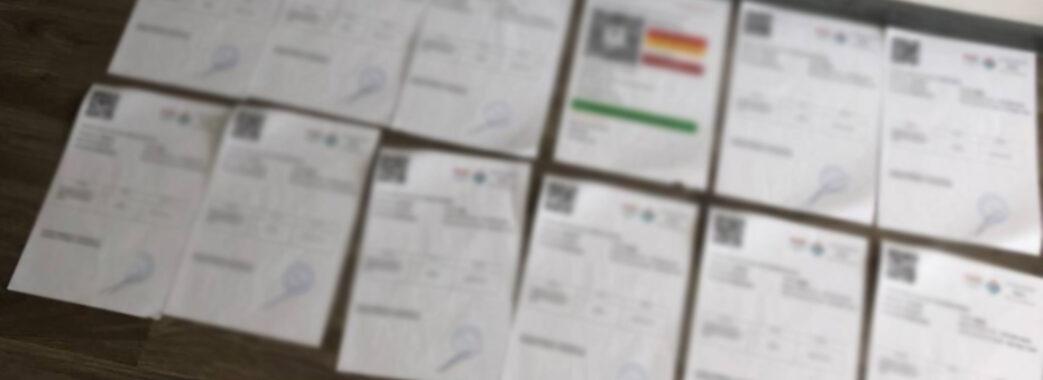У Львові шахраї підробляли та продавали фальшиві ПЛР-тести