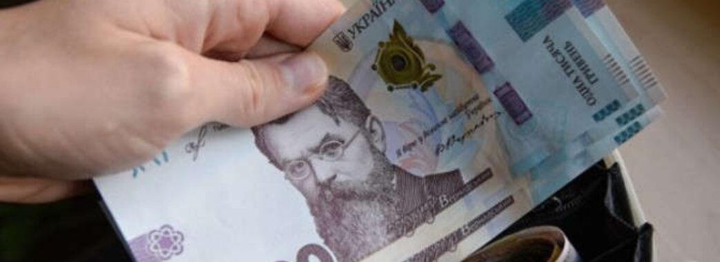 Міністр фінансів розповів, на скільки і коли в українців зросте мінімальна зарплата