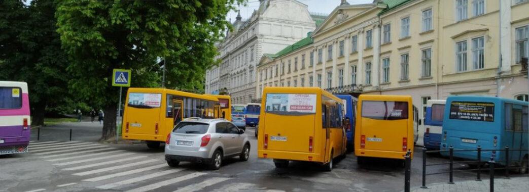 На Львівщині перевізники підняли ціни на проїзд у приміських маршрутках