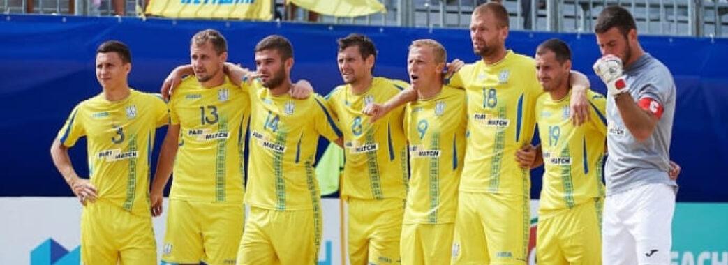 Збірна України з пляжного футболу відмовилася їхати на чемпіонат світу в Москву