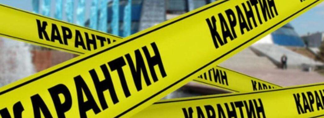 В Україні знову хочуть посилити карантин