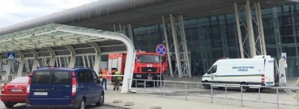 Сплутали з бомбою: у львівському аеропорту сапери знешкодили ноутбук