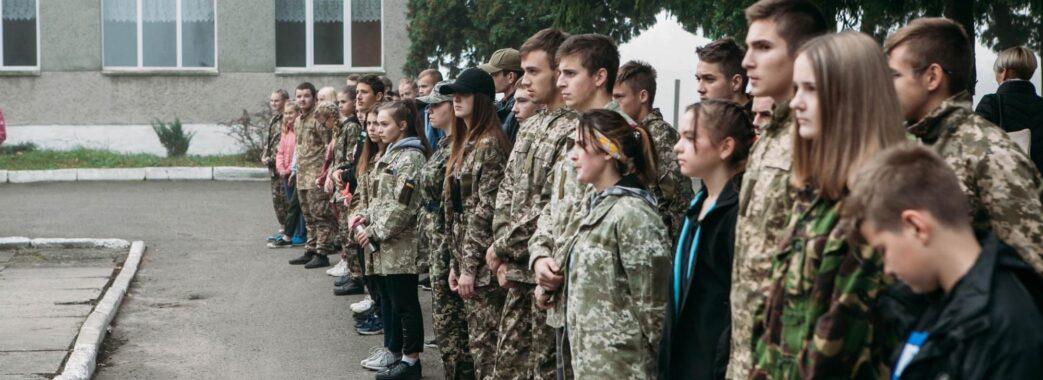 Молодь Львівщини запрошують на Військову школу імені Героя України Тараса Матвіїва