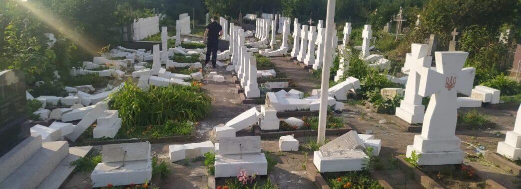 20-річний стриянин розбив майже 60 хрестів на могилах Січових Стрільців