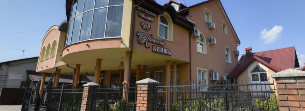 5 дорослих та 2 дітей госпіталізували до лікарні після відвідин ресторану під Львовом