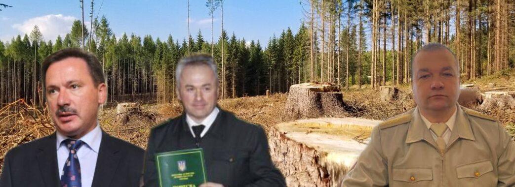 Соціальні виплати та бізнесові дружини: на що живуть керівники лісгоспів Львівщини