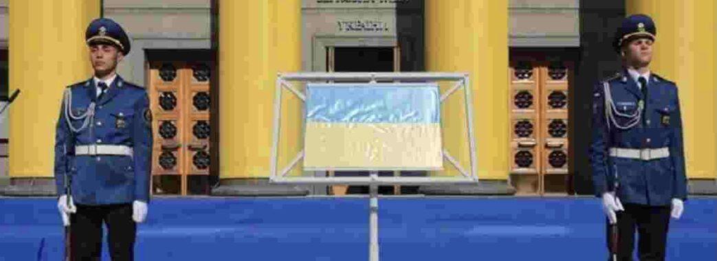 Вперше Прапор Незалежності України виставили для публічного огляду