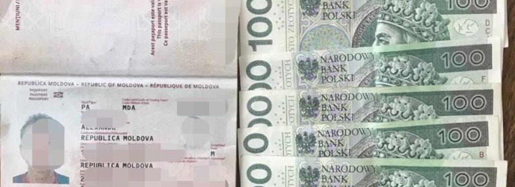 На Яворівщині прикордонники відмовилися взяти хабар від іноземця