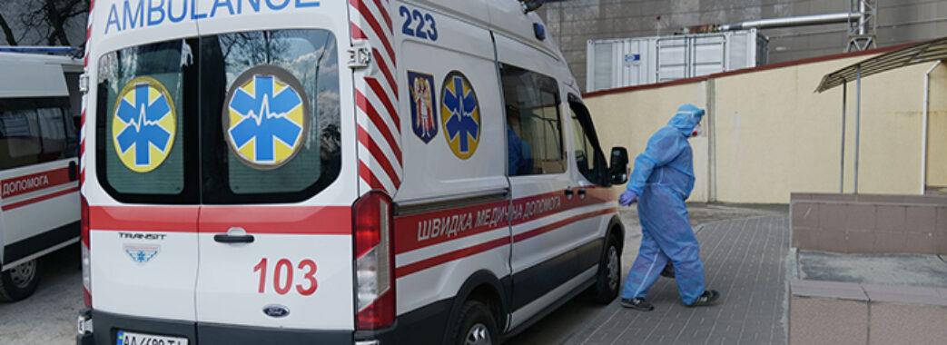 COVID-19: до лікарень потрапили майже стільки ж українців, скільки й захворіли