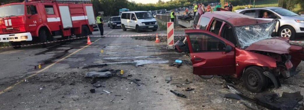 У жахливій аварії на Хмельниччині загинула ціла сім'я зі Львова