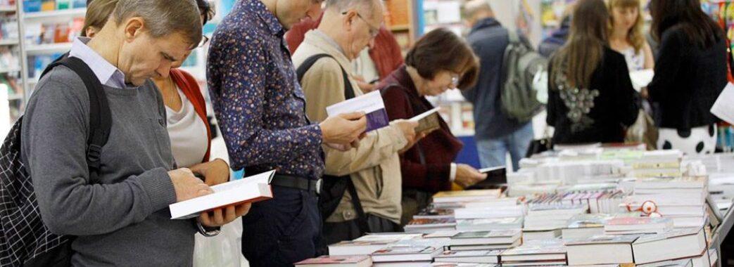 28 Book Forum: дати проведення, айдентика та фокусна тема