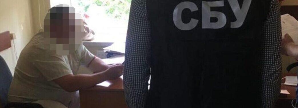 Щоб врятувати життя – вимагав хабар: у Львові СБУ викрила горе-медика