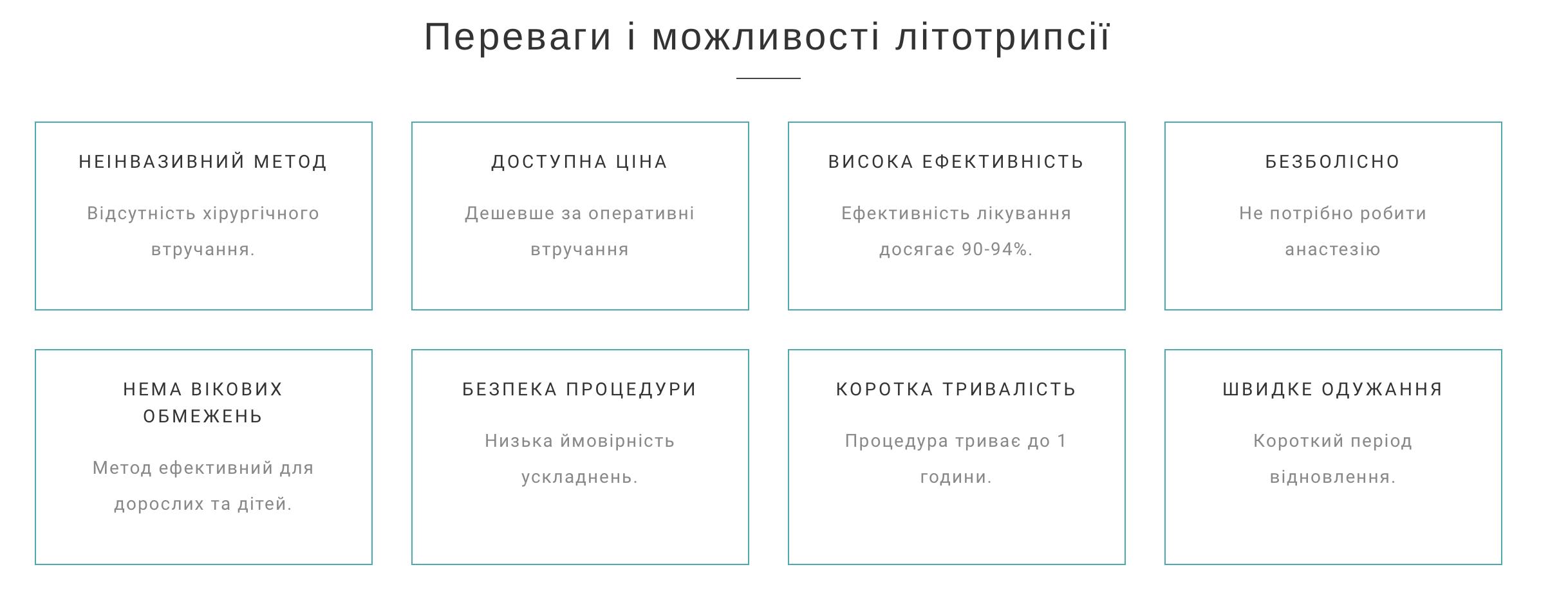 znimok-ekrana-2021-08-02-o-11-56-01