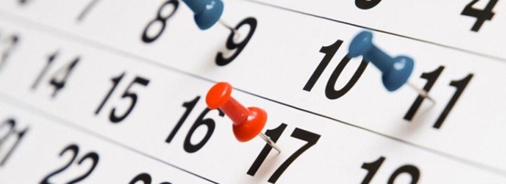 У серпні на українців чекають чотири поспіль вихідні