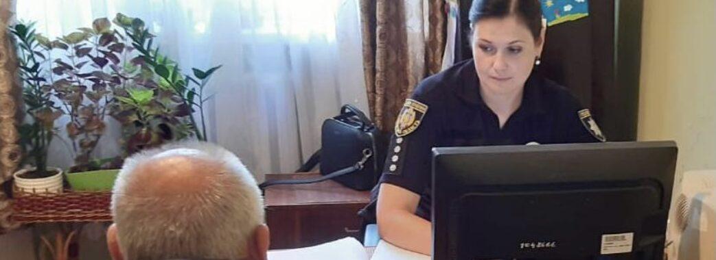 Вбив односельця: на Яворівщині затримали чоловіка